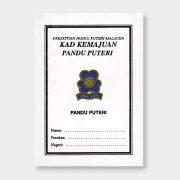 beeloon-malaysia-accessories-book-kad-kemajuan-pp-bk14