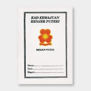 beeloon-malaysia-accessories-book-kad-kemajuan-rj-bk13