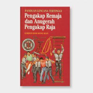 beeloon-malaysia-accessories-book-pengakap-remaja-pengakap-raja-bk03