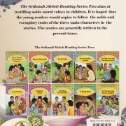 THE SRIKANDI MELATI READING SERIES TWO 1