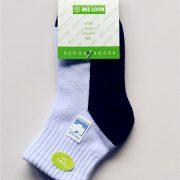 beeloon-malaysia-socks-cs-450
